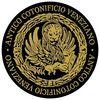 Antico Cotonificio Veneziano
