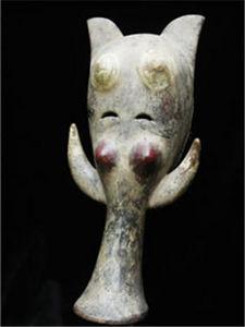 KANEM -  - Masque Anti Lumière