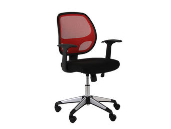 ACHATDESIGN - chaise de bureau roxy rouge - Chaise De Bureau