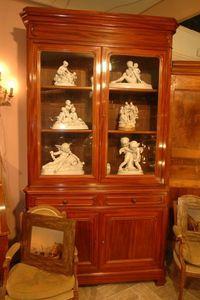 Antiquites Decoration Maurin -  - Bibliothèque