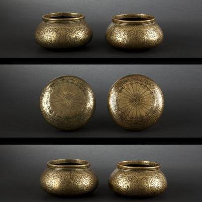 Expertissim - Coupelle-Expertissim-Deux petits bassins Tâs en laiton. Iran, fin du XI