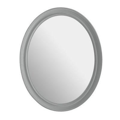 Maisons du monde - Miroir-Maisons du monde-Miroir Elianne ovale gris