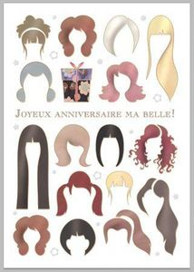 Acte tre -  - Birthday Card