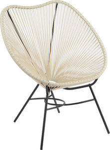 Amadeus - fauteuil gris design anémone - Armchair