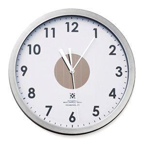 Citigami - a7 atomic solar clock - Kitchen Clock