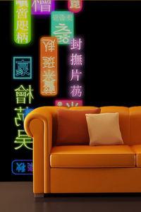 DECLIK - tokyo - Decorative Panel