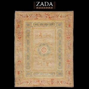 ZADA GALLERY -  - Savonnerie Carpet