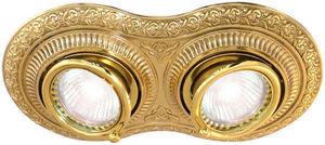 Lutron Einbau-Deckenlampe