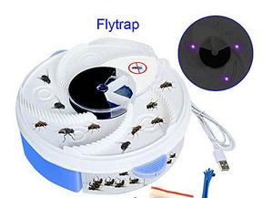 AMAZON - starall - Fliegenfalle