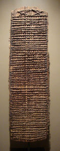 Galerie Meyer Oceanic Art -  - Schild