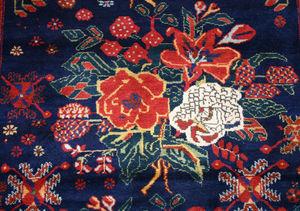 Henide Galerie - sud de la perse - Afschar