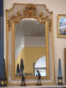 Antiquités Braga -  - Espejo