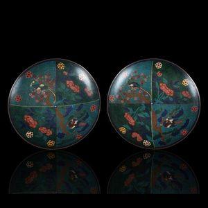 Expertissim - paire de coupes à décor de médaillons de fleurs et - Plato Decorativo