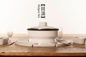 weng xinyu -  - Chinese Fondue