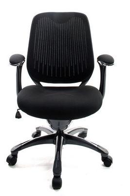 Miliboo - Sillón de escritorio-Miliboo-LENI V2