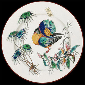 Au Bain Marie - assiette décorative en tôle vieillard dindon - Piatto Decorativo